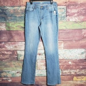 NEW 8 Tall curvy bootcut Jean's old navy stretch